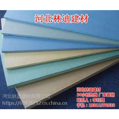 北京东城挤塑板、河北林迪建材(图)、b2级阻燃挤塑板