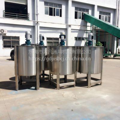 奔凡专业胶水液体搅拌机厂家 多功能 立式装置 聚乙烯醇胶丝胶粒加热溶解搅拌机