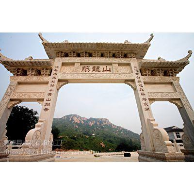 新疆石牌坊图片,新疆石头牌楼厂家--顺利石雕厂