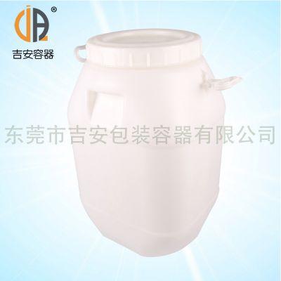 供应HDPE化工桶50L白色方桶 50kg包装化工桶