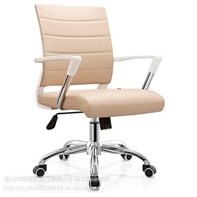 椅众不同家具生产办公椅西皮椅公司职员椅学校办公室椅简约现代升降转椅皮椅