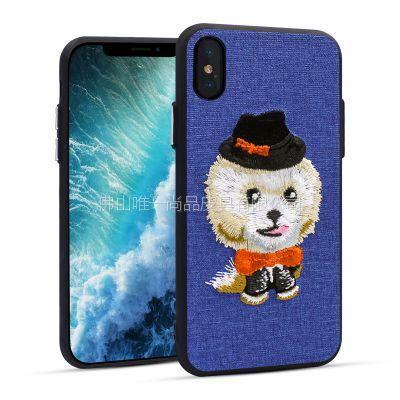 新款刺绣萌宠iphone7苹果手机壳卡通刺绣狗iphonex保护套批发代理