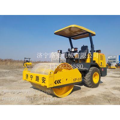 3.5吨压路机 单钢轮小型压路机多少钱 可咨询济宁路安