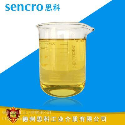 难燃液压油生产商 思科酯型难燃液压油