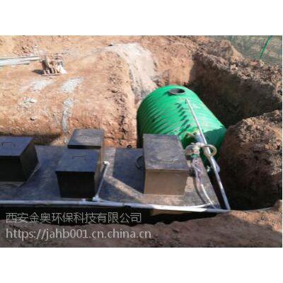 商洛污水处理设备价格 污水处理设备公司