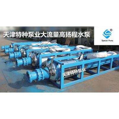 天津QK矿用潜水泵