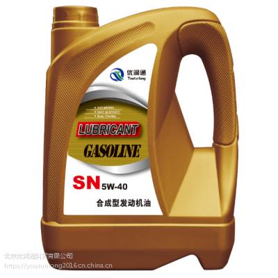 批发汽车机油全合成SN10W40 优润通4L润滑油 汽车机油