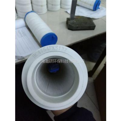H-CX250* 20 黎明回油过滤器滤芯 嘉硕液压专业生产