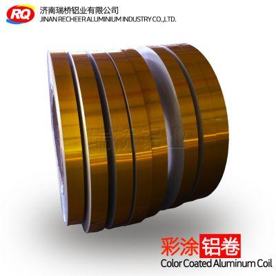 瑞桥热转印铝板卷、0.3-1.0mm、珠光金纯金色