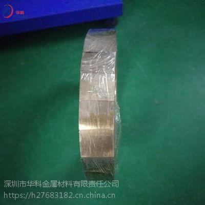 批发C17200铍铜带 Qbe2铍铜带材 可分条 0.12-3.00mm
