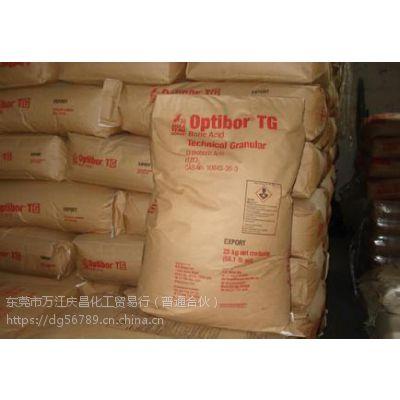 广东东莞批发销售硼酸 美国产 正品三象牌 国标含量99%