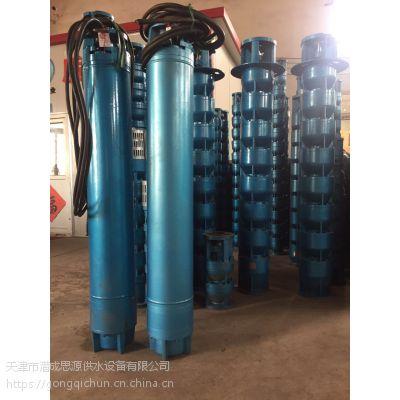大流量深井潜热水泵-天津井用潜水泵厂家