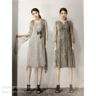 五道口服装市场黄轩宾尼尾货服装批发欧时力淑女多种款式