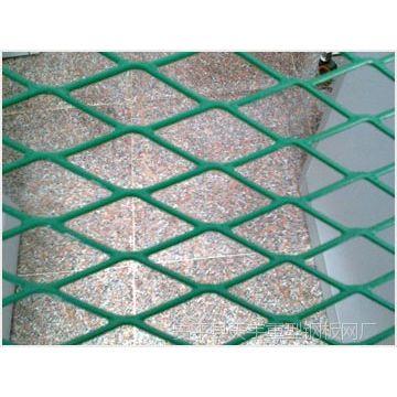 河北喷塑钢板网厂家报价|喷塑钢板网