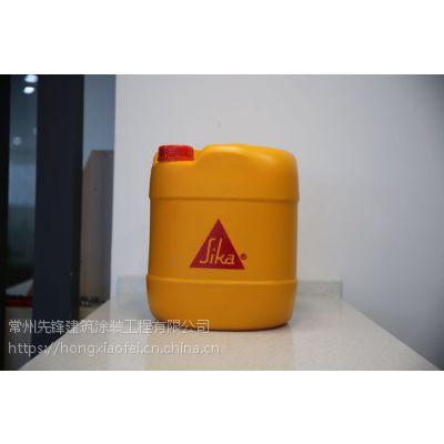 供应西卡混凝土密封固化剂