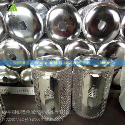 加工定制过滤筒不锈钢冲孔耐腐蚀过滤网筒 空气过滤筒直销供应