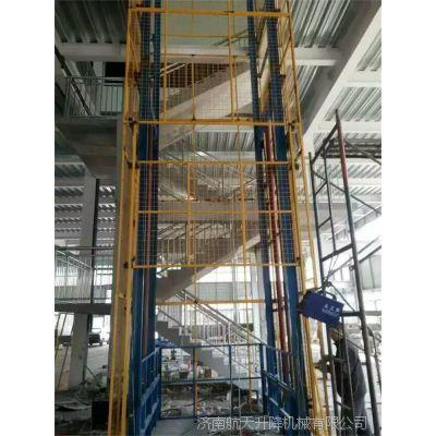 固定剪叉式升降货梯厂家定制需要几天 提供原厂液压配件与维修