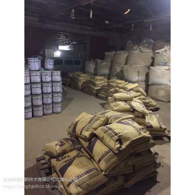 郑州CGM灌浆料 奥泰利CGM系列高强C60灌浆料厂家直销