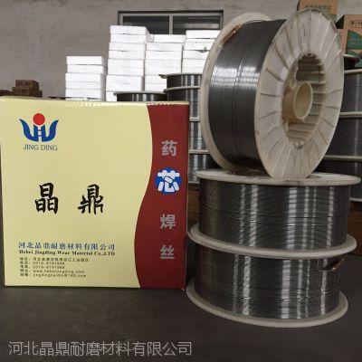 抗硫蚀用丝 QG45C、45CT电弧喷涂焊丝、耐硫蚀、晶鼎耐磨焊丝