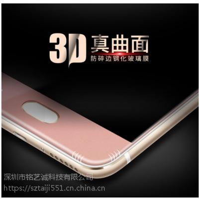 原装正品OPPO手机R9 Plus软边全屏曲面钢化膜批发