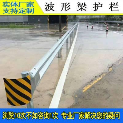 供应道路护拦板厂家 江门波形梁护栏 湛江市政交通隔离栏