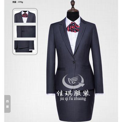北京仿毛职业装定制,白色女性西服定做