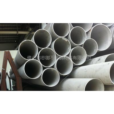 佛山供应批发316L薄壁不锈钢工业圆管、316不锈钢水管