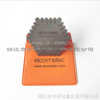 Elcometer 112AL英国易高六角湿膜梳实物图