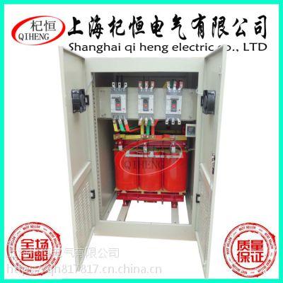 三相干式隔离控制变压器30KW变压器380V变220V伺服机床电机30000W