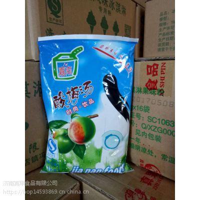 酸梅粉 酸梅汤 酸梅汁 酸梅饮料 解暑果汁饮料 济南真果食品