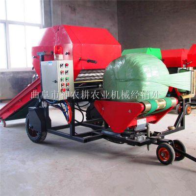 养殖青贮打捆包膜机生产厂家
