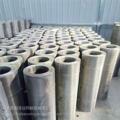 厂家直销斜纹网 不锈钢过滤网 楔形筛板 席型网厂家