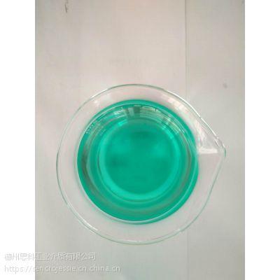 江西金属加工液 全合成切削液