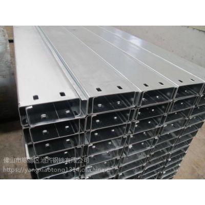 现货供应 安钢带钢制作Q235黑料C型钢(可镀锌)8#-25# 规格齐全 欢迎来电洽谈