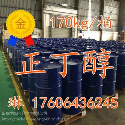 山东正丁醇厂家 正丁醇含量99.5