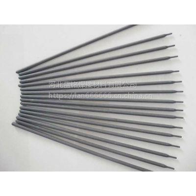 SKD11焊条 Cr12MoV模具焊条 不开裂 HRC 55~58