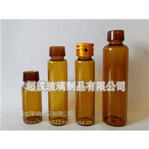 管制口服液玻璃瓶@长沙管制口服液玻璃瓶@管制口服液玻璃瓶使用说明