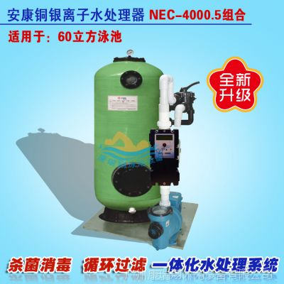 NEC-4000.5组合德国安康铜银离子电极控制器泳池水处理杀菌消毒器