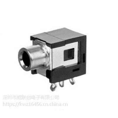三P插板 PJ-376 3.5孔径耳机插座 音频接口 视频插座