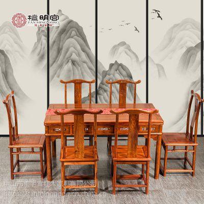 檀明宫红木家具明式餐桌七件套中式方形刺猬紫檀实木餐台明清餐椅