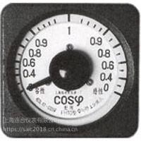 上海自一船用仪表厂45L1-cosΦ广角度功率因数表