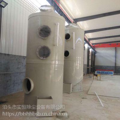 实恒3000风量以上PP材质喷淋塔优质酸雾水淋废气处理塔厂家特价