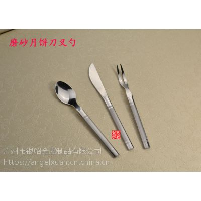 供应广州银貂酒店用品-仙鹤月饼刀叉-不锈钢刀叉勺餐具 中秋用具