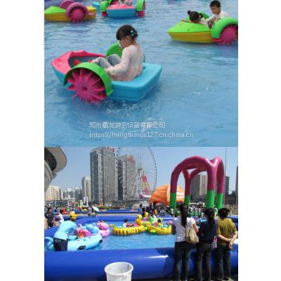 水上玩具手摇船 水上乐园儿童成人碰碰船 充气水池卡通电动碰碰船