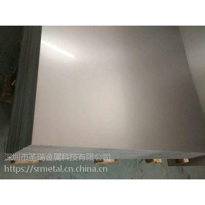 钛板(β合金) 钛板(热轧板) 钛板(冷轧板)