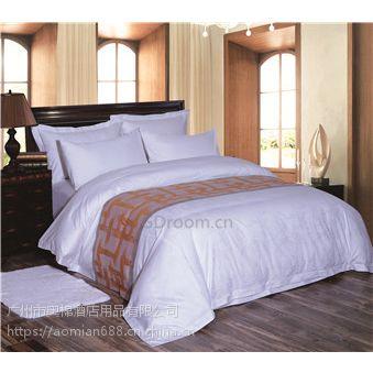 宾馆布草床品纯棉白色贡缎