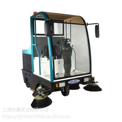 工业扫地车1900驾驶式环卫清扫车物业工厂自动大型车间电动扫地机