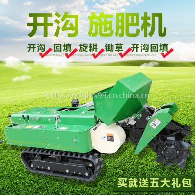 果园施肥机 柴油旋耕开沟机 启航履带式回填机厂家