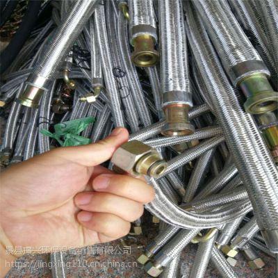 供应铁氟龙管/四氟管/PTFE管/环保耐高压高温PTFE管线编织铁氟龙