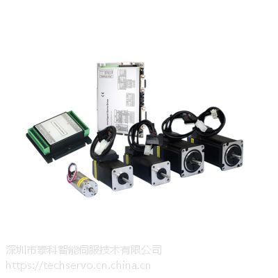 泰科智能 MT系列直流无刷伺服系统 无刷电机驱动器